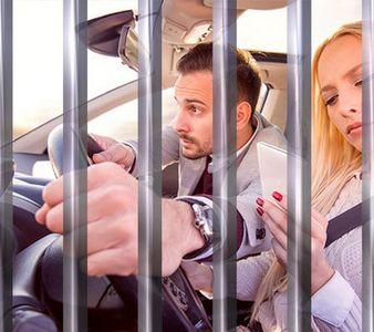 נהיגה בפסילה
